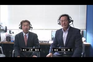 【ファーム:DeNA vs. 巨人】解説は中畑清氏! 注目は「両チームの先発!」