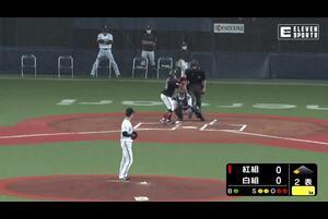 【オリックス紅白戦】2回表紅組 小田裕也がレフト前に先制のタイムリーヒット
