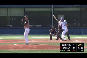 【イースタン・リーグ】DeNA・知野が4打点の活躍!