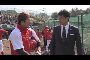 侍ジャパン稲葉監督 ライオンズとカープを訪問し鈴木誠也らと対面