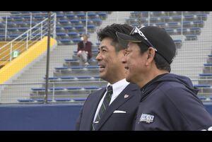 侍ジャパンの稲葉篤紀監督が春季キャンプ視察をスタート。初日は沖縄県名護市の日本ハムファイターズと北谷町の中日ドラゴンズを訪れた。