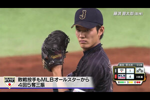 【日米野球2014】藤浪、MLB相手に奪三振ショー