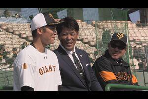 侍ジャパン稲葉監督 ホークスとジャイアンツを訪問し千賀や坂本らと対面