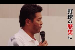 特別プレビュー「侍の名のもとに~野球日本代表 侍ジャパンの800日~」