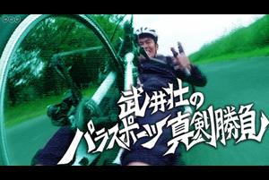 陸上十種競技元日本チャンピオンの百獣の王!負けるわけにはいかないが…