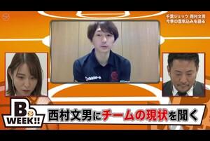 【Bリーグ】開幕直前スペシャル!東地区の展望(千葉ジェッツ)