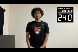 【B.LEAGUE 24秒紹介チャレンジ】石谷聡 のおうち推し!「ONE PIECE」