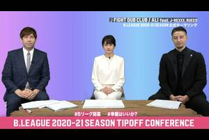 [DAY2]B.LEAGUE 2020-21 SEASON TIPOFF CONFERENCE