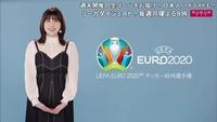 リーガール 森山るり Viva LaLiga!『1年の延期を経ていよいよ来月開幕!UEFA EURO 2020™ サッカー欧州選手権』
