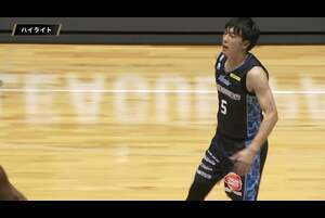 【ハイライト】10/21 島根 vs 大阪(20-21 B1第4節)