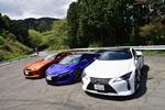 日本が誇るスーパースポーツを走り比べ! JAPAN SUPER SPORTS CAR