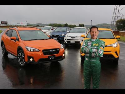ドリキン土屋圭市が筑波サーキットコース1000で人気SUVを斬る! Drift king tsuchiya keiichi Japanese SUV car test