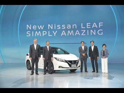 本格EV時代到来か! 新型日産リーフが航続距離400kmで登場  New Nissan Leaf