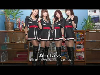東京オートサロン2016 イメージガール A-class