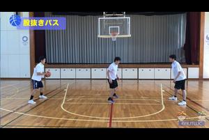 【バスケ練習メニュー】また抜きパス