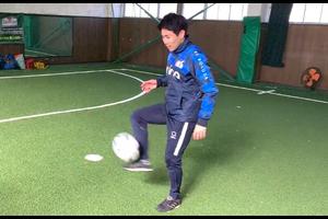 【サッカー練習メニュー】浮いたボールを蹴る(投げ手に返す)