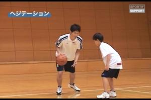 【バスケ練習メニュー】ヘジテーション