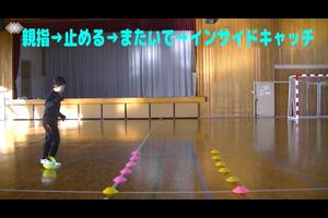\無料でサッカーの練習メニュー動画公開中/<br /> 育成のプロが作成した1,400以上の練習メニュー動画を提供しているSufu(スーフー)が、現在サッカーの練習動画を一部無料公開中!