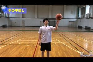 【バスケ】【家でできる練習】ボールハンドリングシリーズ「手の甲回し」