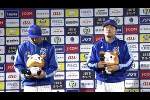 10/28【DeNA vs 巨人】ヒーローインタビュー
