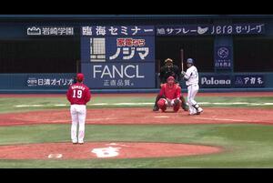 4回裏、宮﨑選手の第1号ソロホームランで追加点を奪う!!