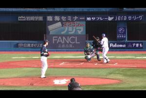 4回裏、宮崎選手の犠牲フライで同点に追いつく!