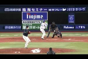 9回裏、土壇場で佐野選手が1塁2塁間をしぶとく抜けるタイムリーヒット!