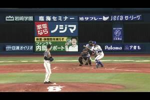 2回裏、連続犠打のあと神里選手がタイムリー!
