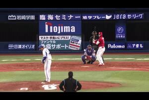 3回表、鈴木誠選手をダブルプレイに仕留めピンチを切り抜ける!