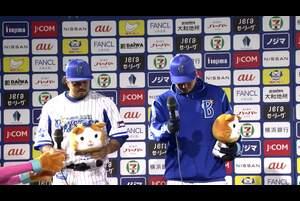 10/25【DeNA vs 広島】ヒーローインタビュー