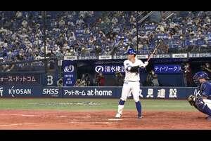 4回裏、柴田選手がしぶとく一二塁間を破るタイムリーヒットを放つ!