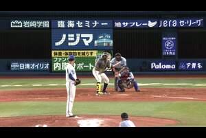 5回表、嶺井選手が矢のような送球で盗塁を刺し、相手に流れを渡さない!