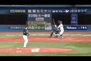 8回裏、桑原選手が勝ち越しの第2号ソロを放つ!