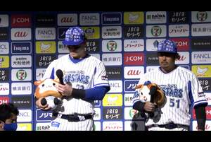 5/7 【DeNA vs 阪神タイガース】ヒーローインタビュー
