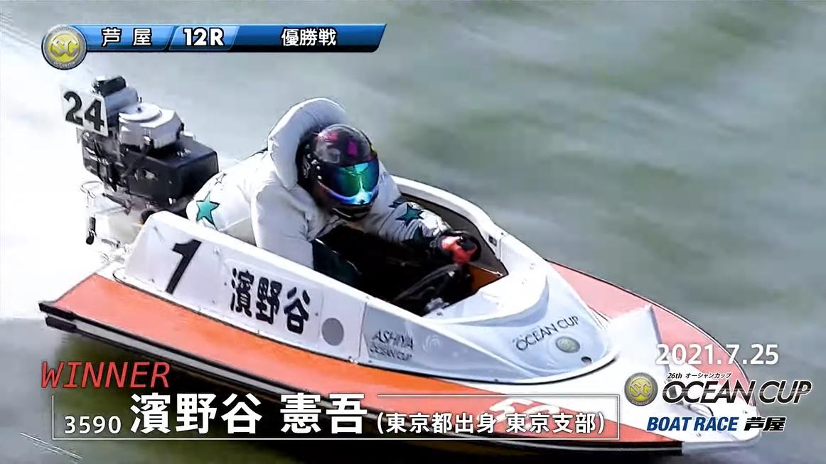 Road to BBCトーナメント2021|濱野谷憲吾がエントリーフラッグを獲得!|優先エントリーレーサーを紹介|ボートレース公式