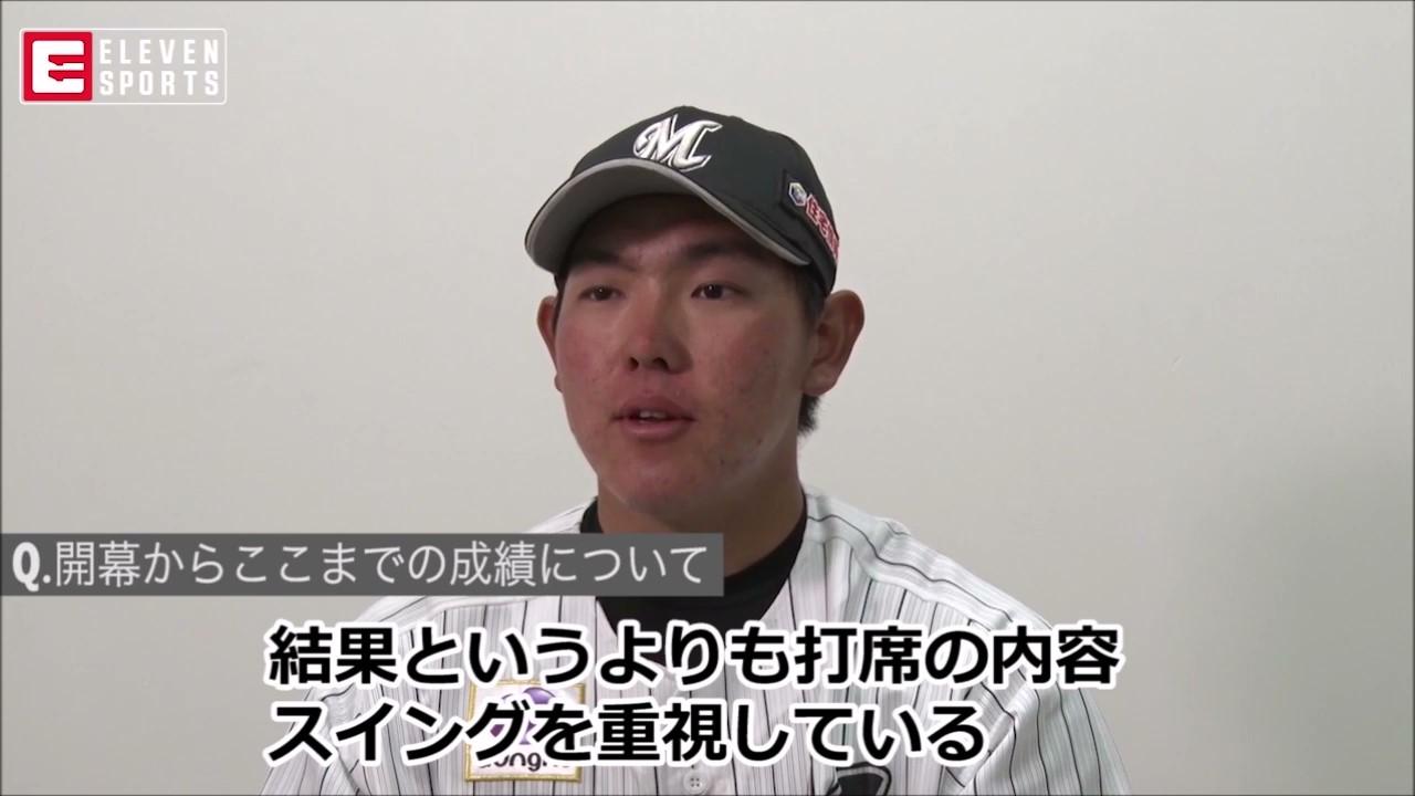 【ロッテ】2年目・安田に独占インタビュー! すでにサヨナラ本塁打2本、意識しているのは「いつも通りのスイング」<第1弾>