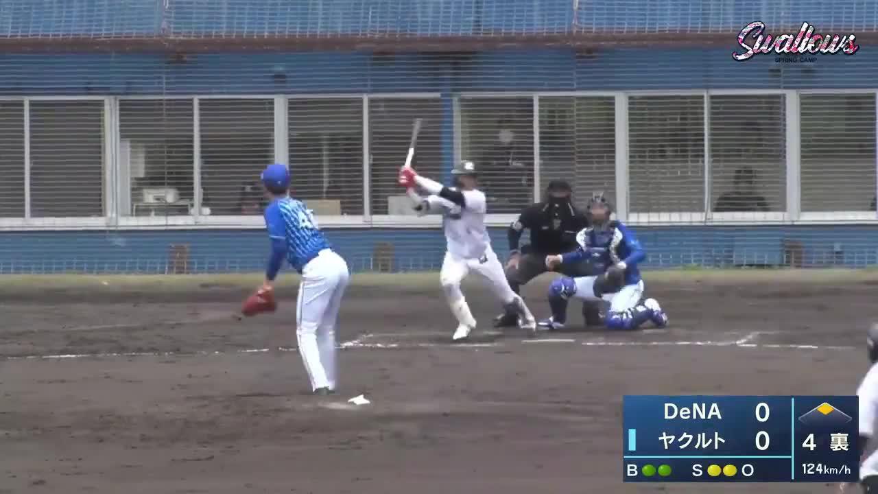 【練習試合】ヤクルト・ルーキー元山が適時打でアピール!