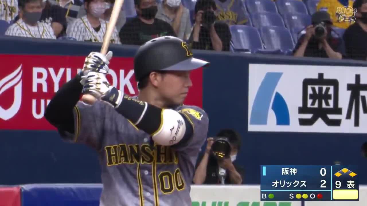 【2021プロ野球エキシビションマッチ】土壇場の9回、阪神・山本泰寛選手の同点タイムリー!!