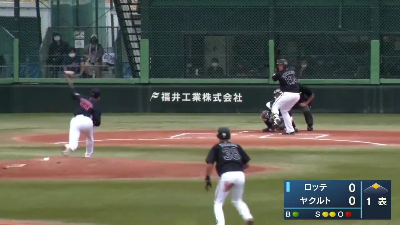 【イースタン・リーグ】ロッテ・山本大斗選手先制ホームランは今季5号目‼‼