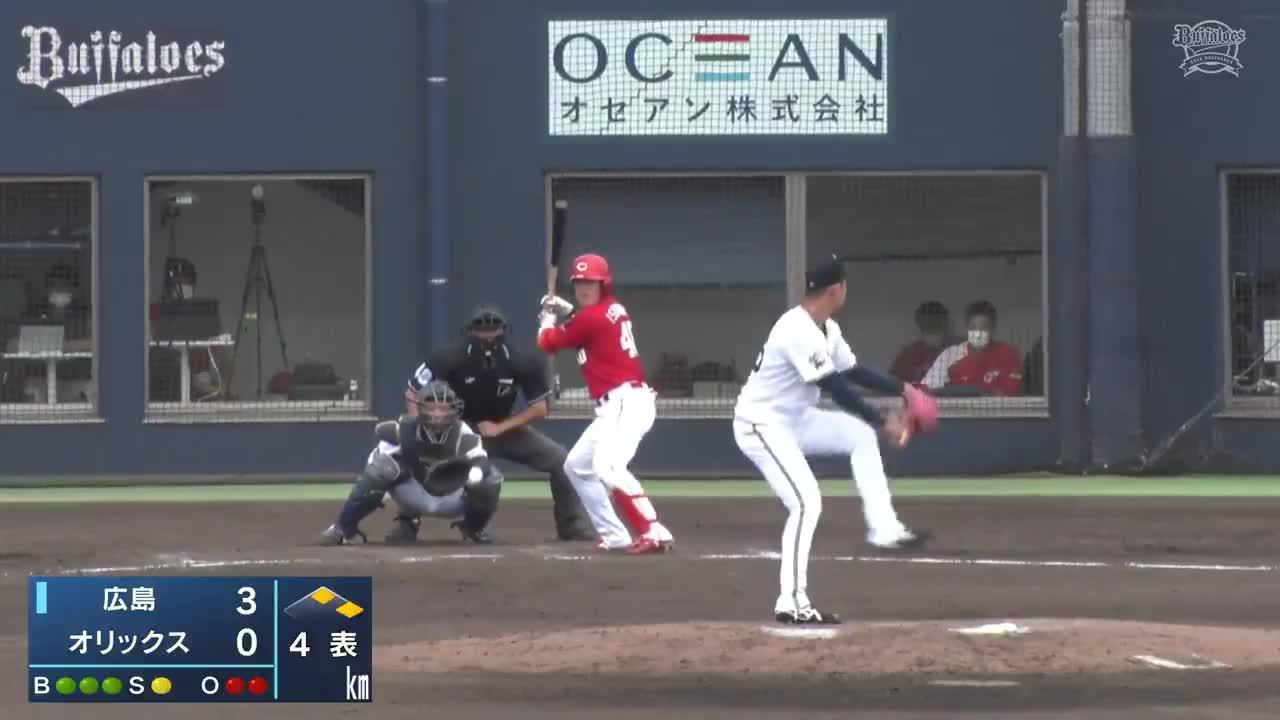 【ウエスタン・リーグ】磯村嘉孝選手の3ランホームラン!広島がこの回一挙6得点!