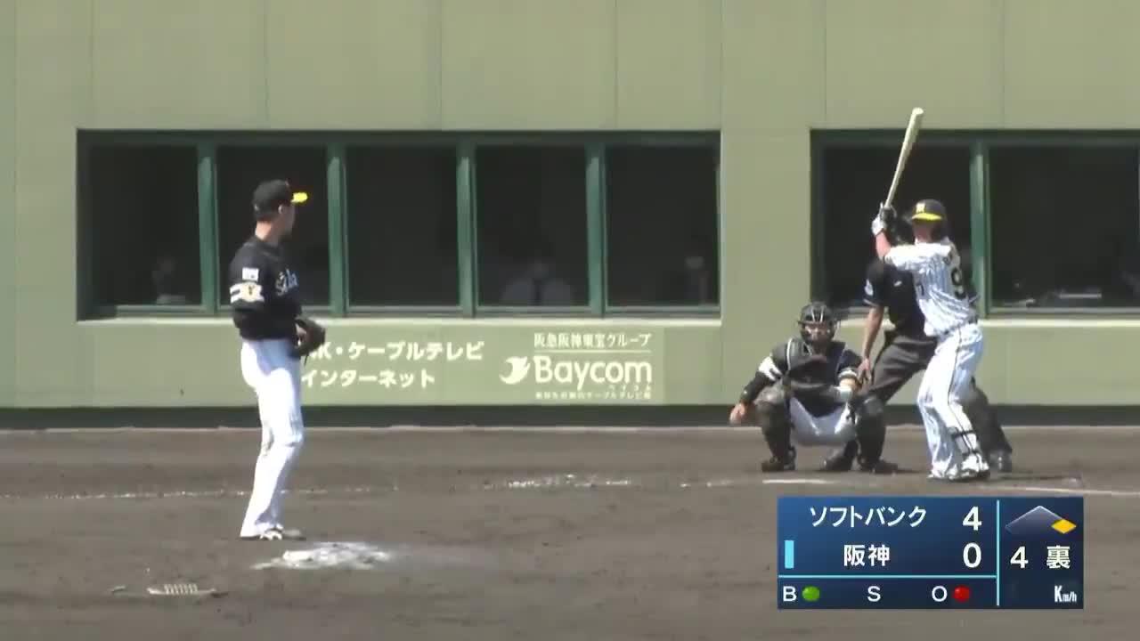 【ウエスタン・リーグ】背番号97!阪神・小野寺選手が支配下初ホームラン!!