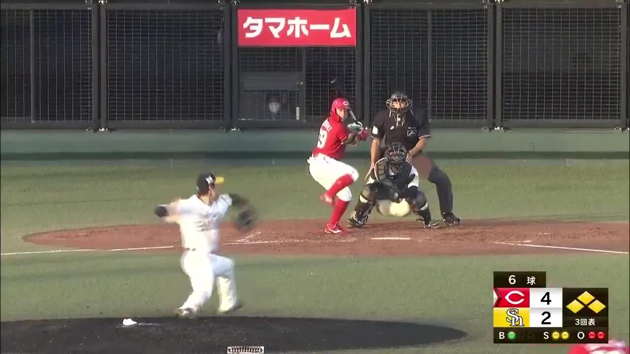 【ウエスタン・リーグ】 2打席連続適時打!広島・羽月隆太郎選手、ライトへの2点タイムリーヒットを放つ!