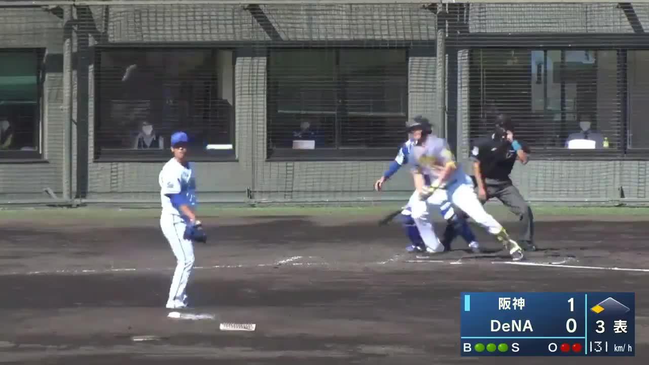 【フェニックス・リーグ】阪神・サンズ選手 スリーボールから追加点となるタイムリー!