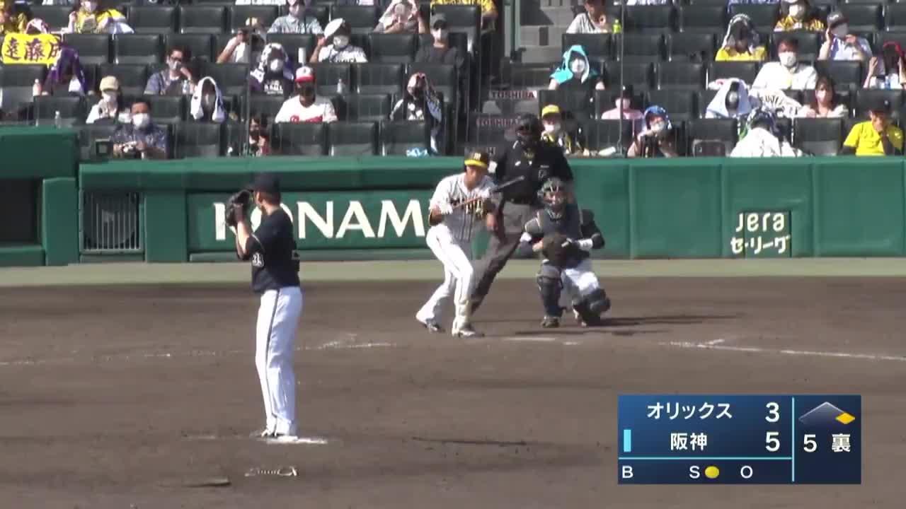 【ウエスタン・リーグ】オリックス・松井雅人選手のダイビングキャッチ‼️見事な反応でチームを救う‼‼