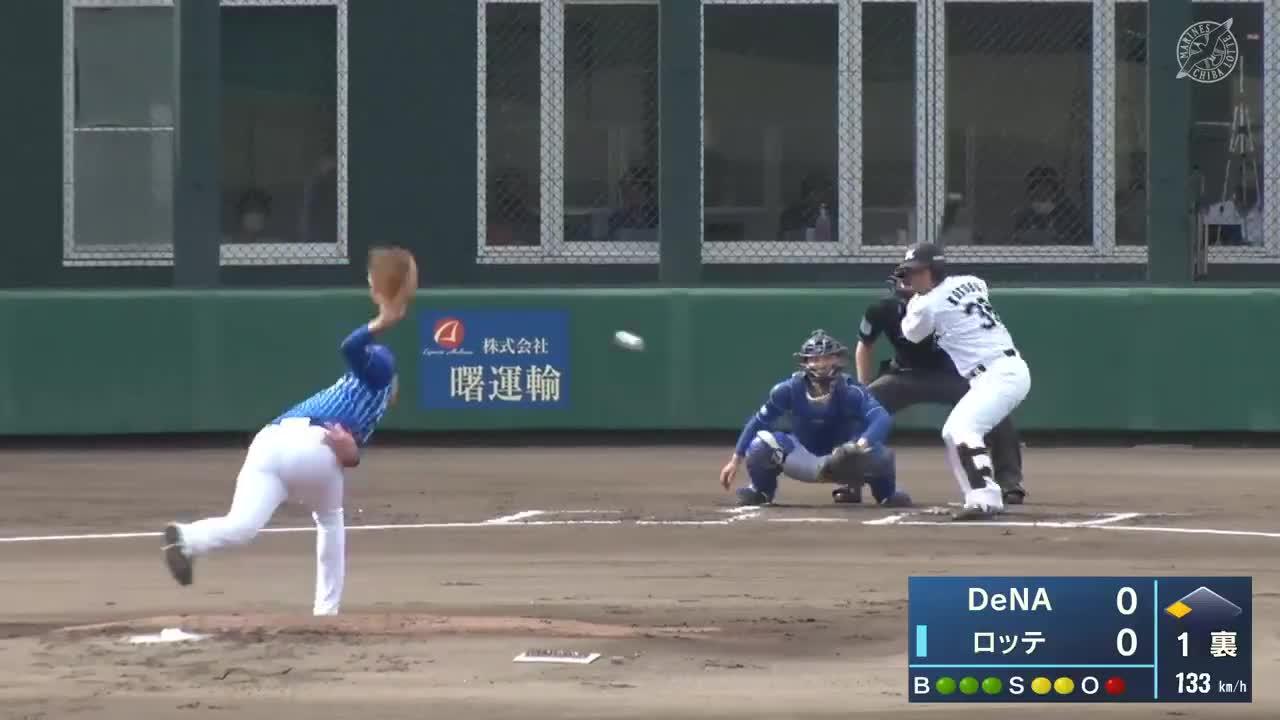 【イースタン・リーグ】ロッテ・小窪哲也選手が低めの球をすくい先制打に!!
