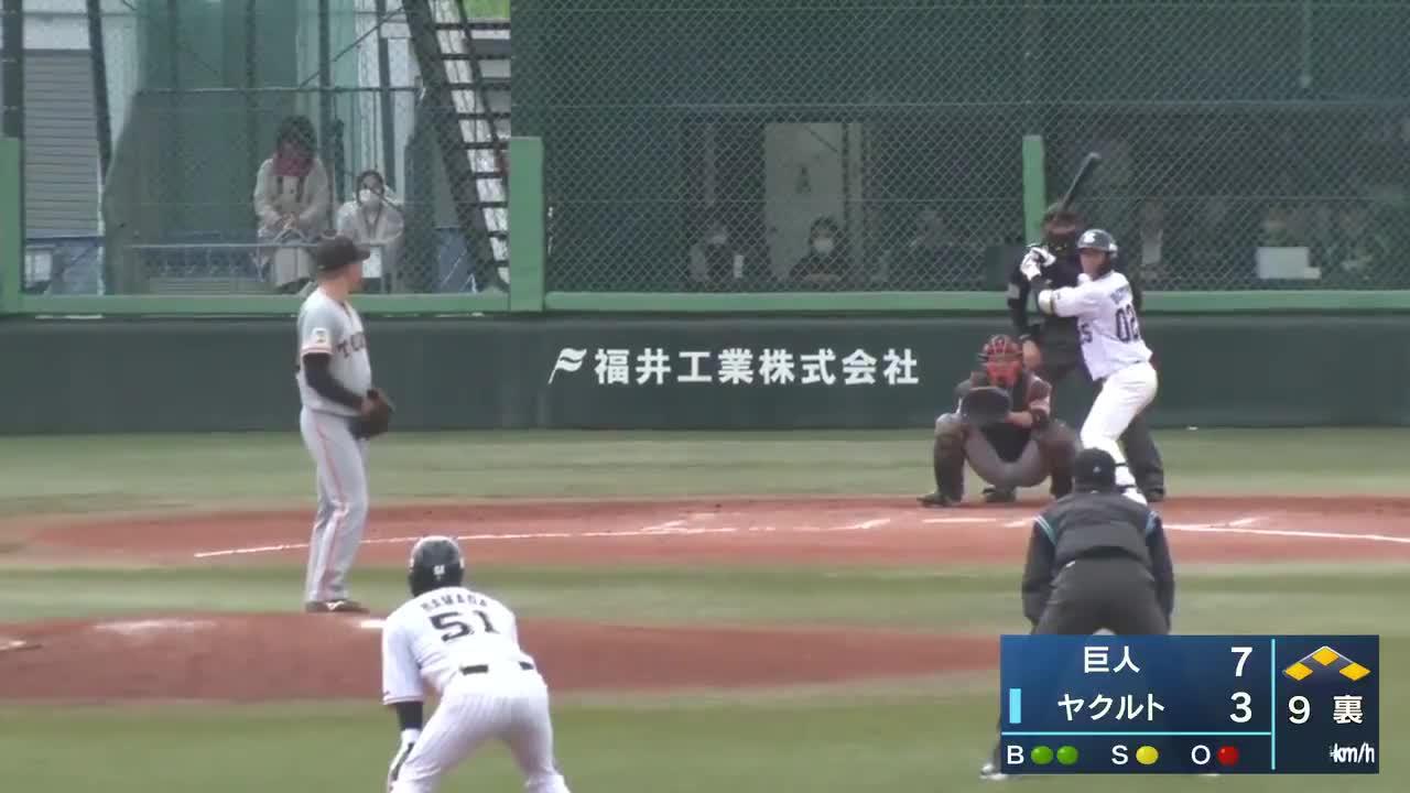【イースタン・リーグ】9回裏満塁のチャンスで内山太嗣がタイムリー!