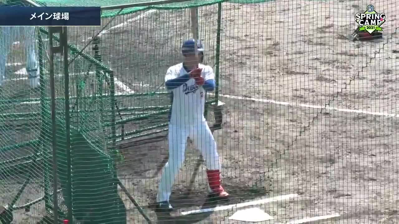 【春季キャンプ】中日・石川昂弥 あすの試合に向け柵越え連発!