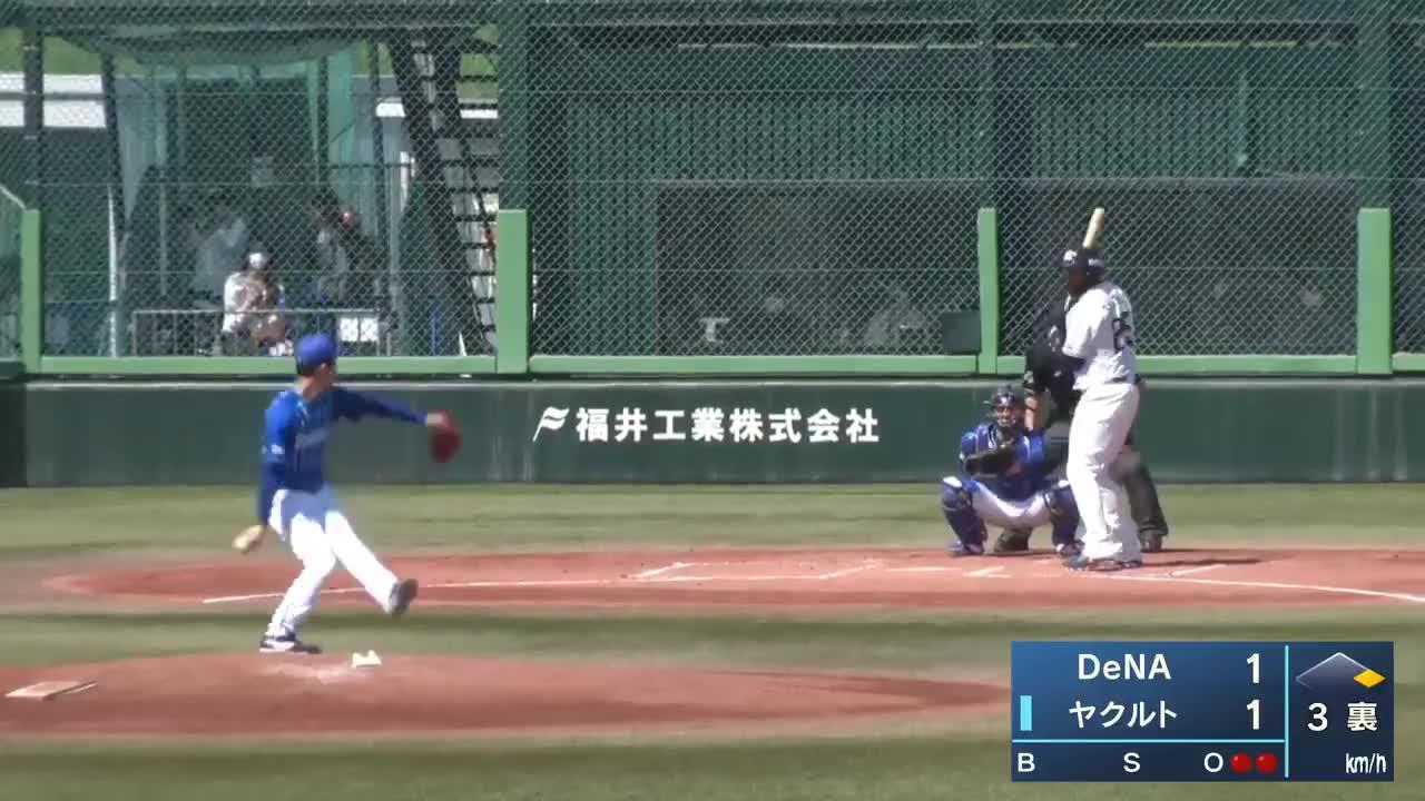 【イースタン・リーグ】今日も出た!ヤクルト・サンタナ選手の2試合連続ホームラン!!