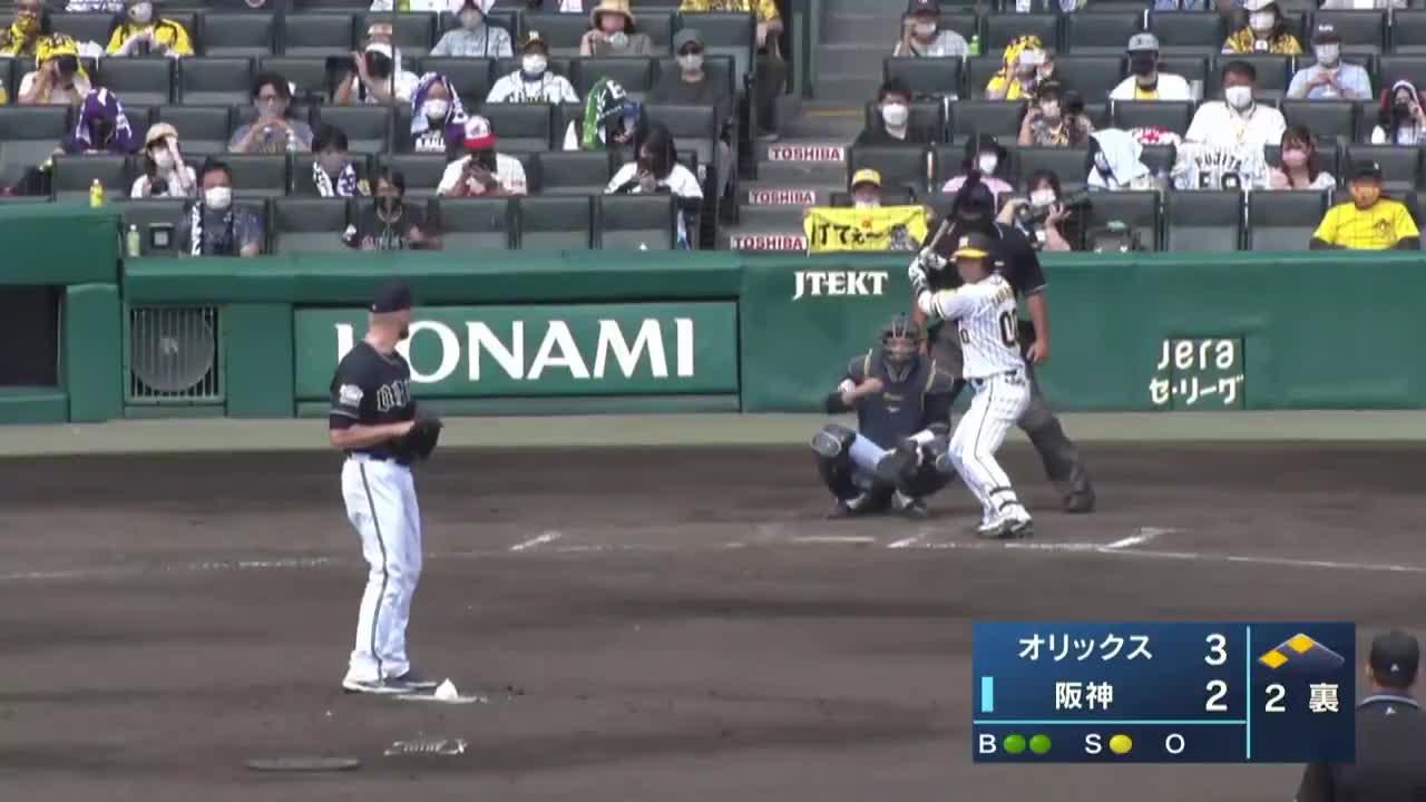 【ウエスタンリーグ】阪神 山本泰寛選手が同点タイムリーヒットを放つ!