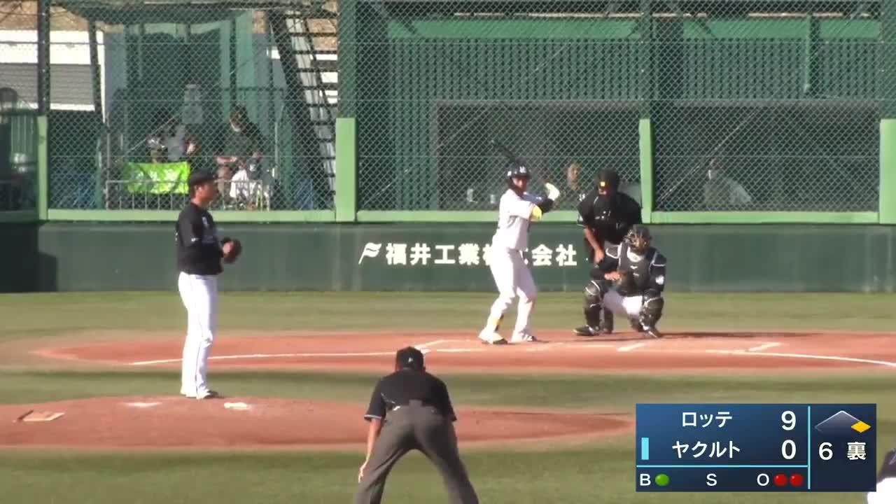 【イースタン・リーグ】ヤクルト・松井聖選手の2ランホームラン!